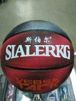 Мяч баскетбол Vebsa 20230