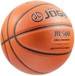 Мяч баскетбольный Jögel JB-500 №7