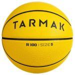 Мяч баскетбольный Tarmak R100 №5