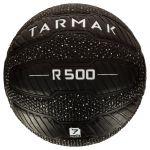 Мяч баск.Tarmak B-500