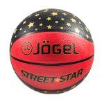 Мяч баскетбольный Street Star №7 (SS/7-20) Jögel