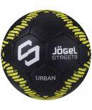 мяч футбольный JOGEL URBAN  №5