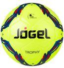 Мяч футбольный Jögel Trophy №5