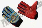 Перчатки вратарские детские клубные 0028