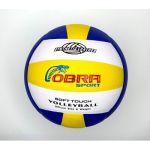 МЯЧ волейбольный (COBRA) soft touch