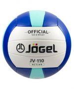 Мяч волейбольный Jögel JV-110