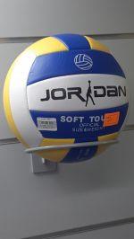 Мяч волейбол 17055