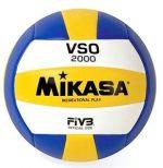Мяч в.б.Mikasa /VSO2000/