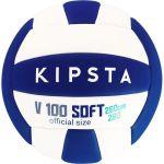 Мяч вол.Kipsta V100 SOFT 260