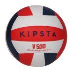 Мяч вол.Kipsta V-500