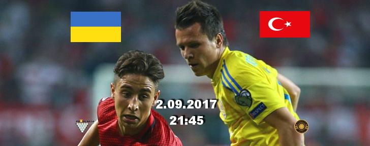 Большой футбол в Summer Pub. Украина-Турция.