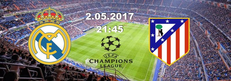 Реал -Атлетико. 1/2 финала Лиги чемпионов