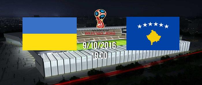 Украина-Косово. Большой футбол в Summer pub.