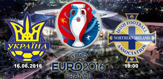 Евро 2016 в Summer pub. Украина-Северная Ирландия