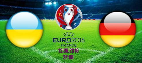 Евро 2016 в Summer pub. Украина-Германия.