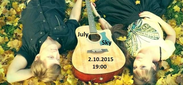 Осенние настроения от July Sky.