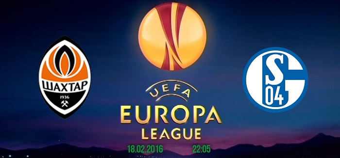 Шахтер-Шальке 04, Лига Европы, 1/16 финала.