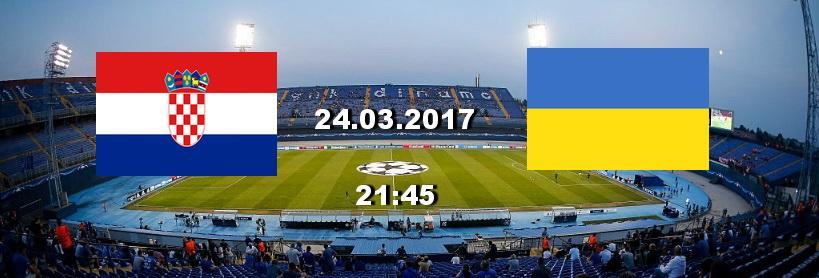 Хорватия-Украина, пятница, 21:45.