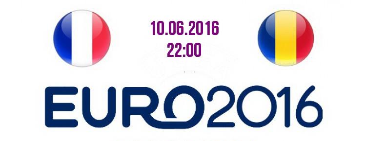 Евро 2016 в Summer pub. Франция-Румыния