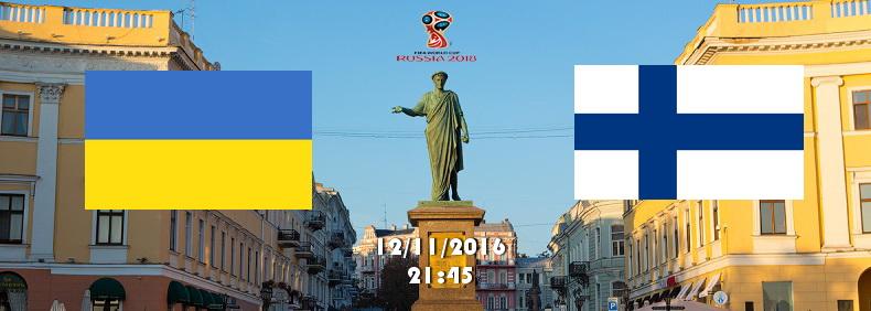 Украина-Финляндия. Большой футбол в Summer pub.