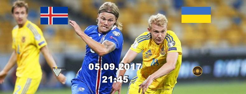 Большой футбол в Summer Pub. Исландия-Украина.