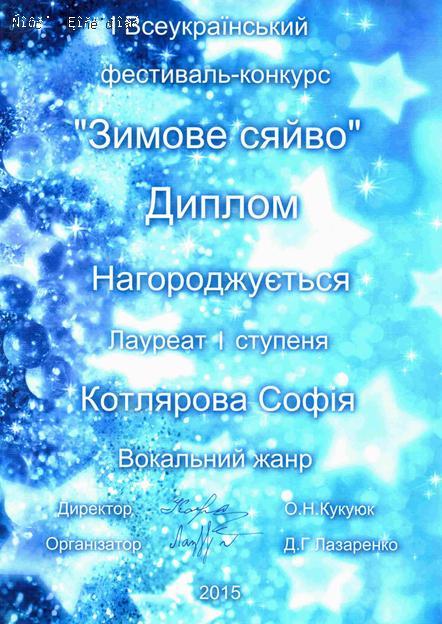 вокал