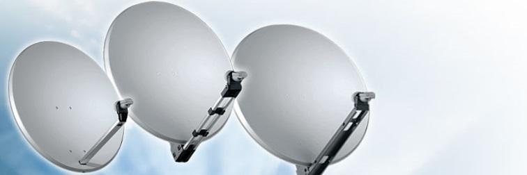 Спутниковая антенна купить Киев