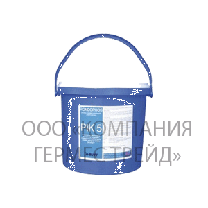 RONDOPHOS PIK 40, упаковка 10 кг