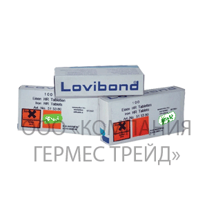 Таблетки LR для определения низкого содержания железа