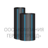 Трубы ПЭ100 SDR 17 (1,0 МПа), диаметр 125 мм