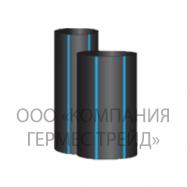 Трубы ПЭ 100 SDR 11 (1,6 МПа), диаметр 125 мм