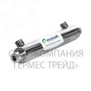 Ультрафиолетовые обеззараживатели ECOSOFT UV ET-24