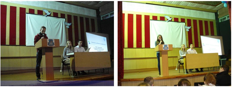 Отчётно- выборная конференция студенческого совета