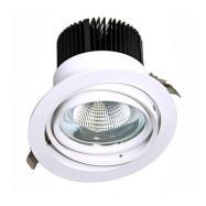Врезной LED светильник HELIUS-S