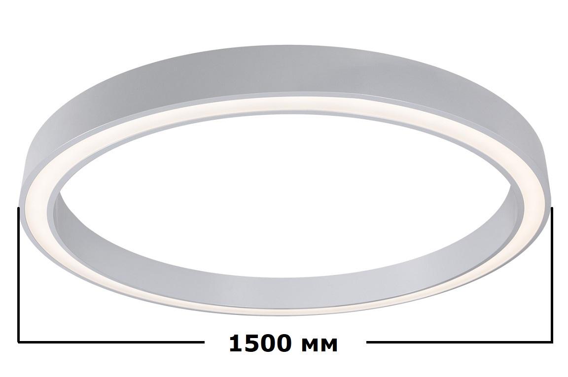 Line ∅ 1500 mm