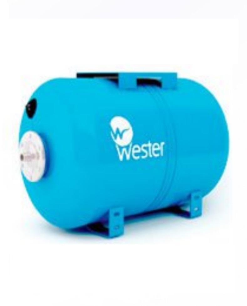 гидроаккумулятор WESTER VAO 50  л.