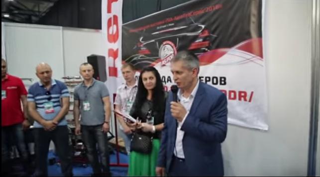 Олимпиада по удалению вмятин без покраски (PDR) Украины 2016. Финал. Вручение призов.
