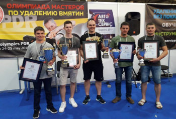 ОЛИМПИАДА PDR КИЕВ 2018.