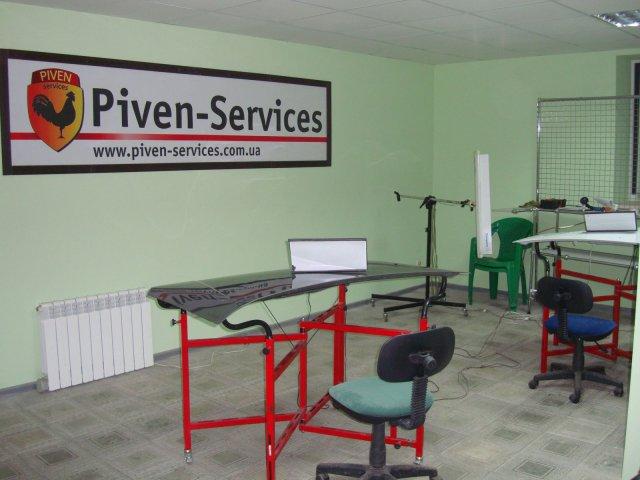 Учебный центр PDR