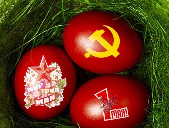 С праздниками !!!