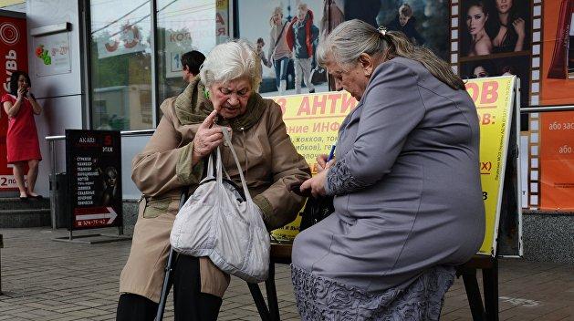 С апреля для украинок повысят пенсионный возраст до 60 лет