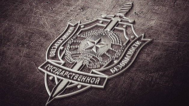 Спецслужбы Киева стали активнее вербовать жителей Донбасса - МГБ ЛНР