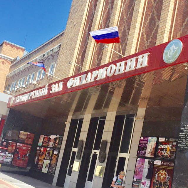 Донецкая филармония откроет сезон концертом, посвященный медикам