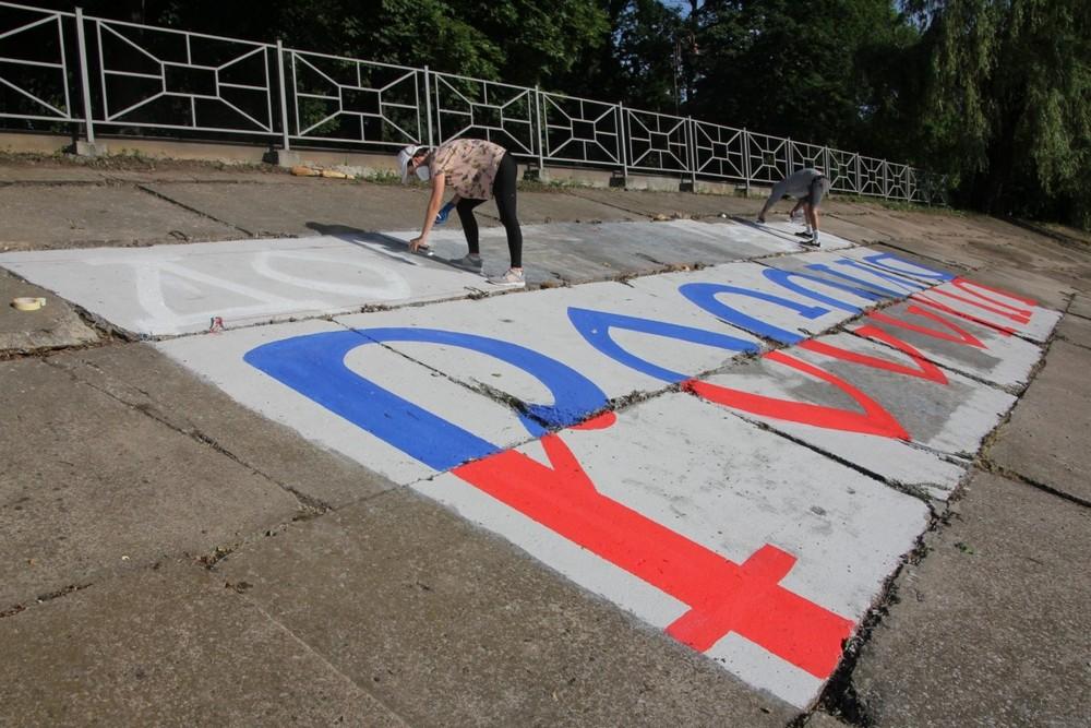 В ДНР за Днем России закреплен статус государственного праздника