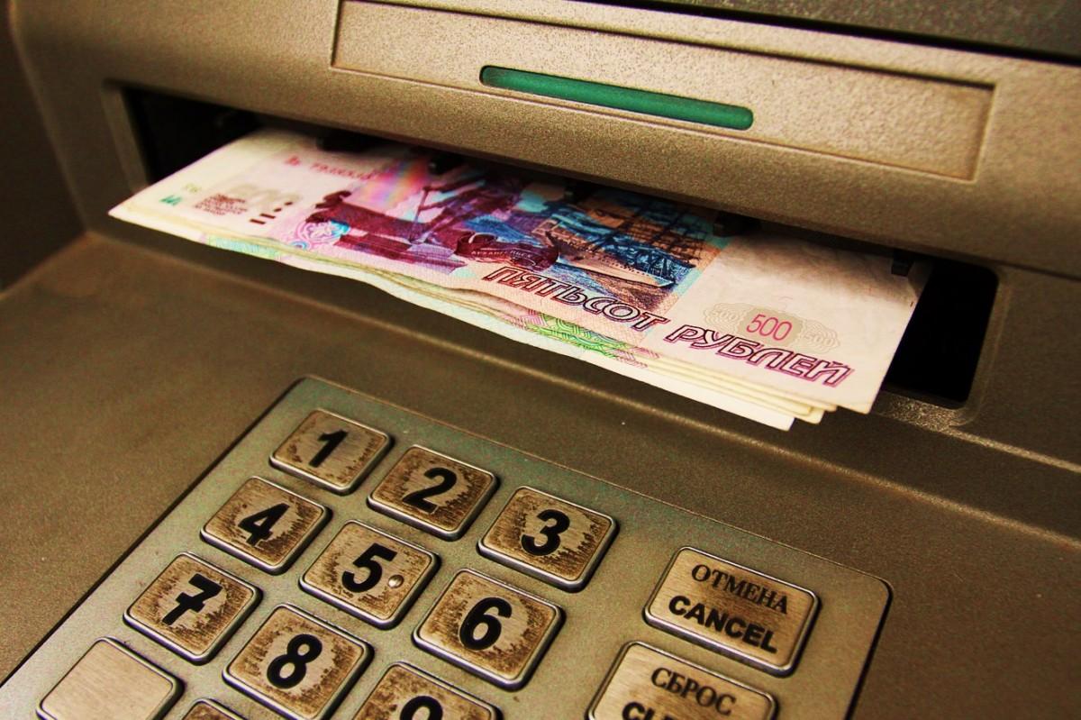 Больше всего платят в Ждановке, а Донецк только на 8 месте. Опубликован рейтинг зарплат в ДНР