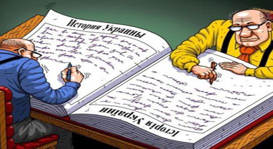 Наследникам победителей нацизма на Украине не оставят иного выхода, как вновь открыть Второй фронт - Чепик