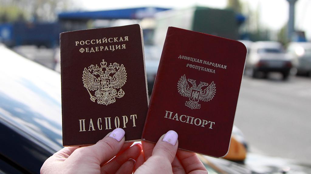 Как жителю Республики заменить паспорт гражданина России