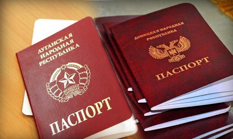 В ЛНР будут выдавать паспорта с 14 лет