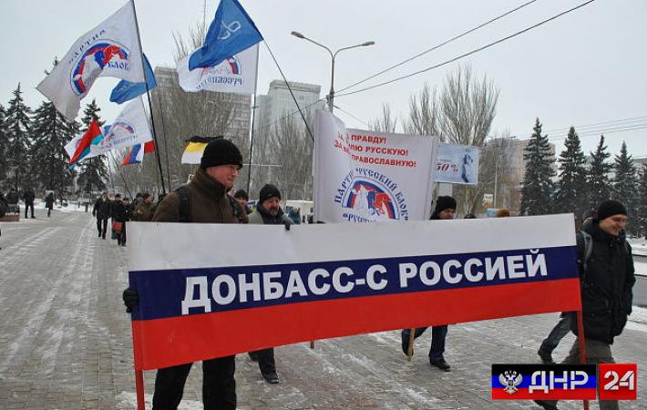 Число регионов России, которые будут сотрудничать с ДНР вырастет до 25 - Пушилин
