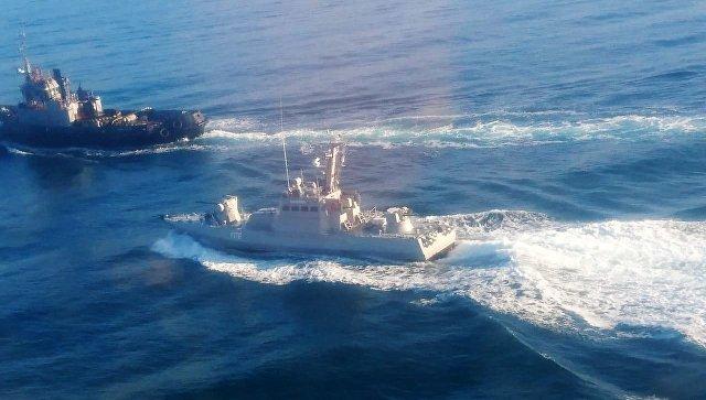 Три украинских военных корабля незаконно вошли в территориальные воды РФ. Видео
